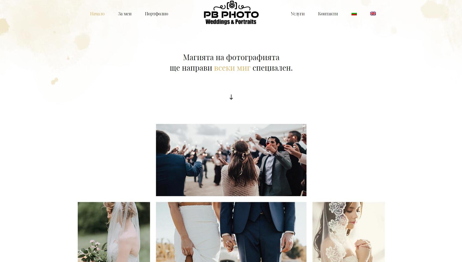 pbphoto1